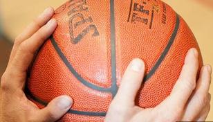 BasketbBeacon